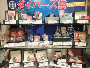 daibazu1-thumb-350x262-12631