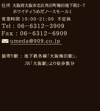 ad_tel